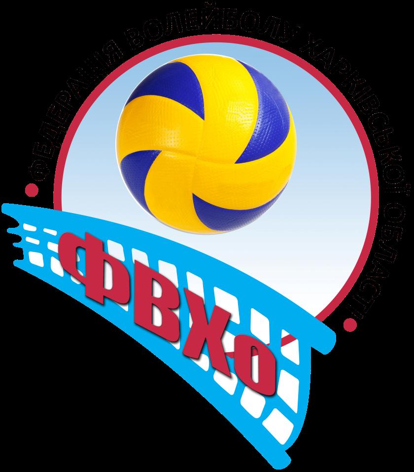 Федерація волейболу Харківської області